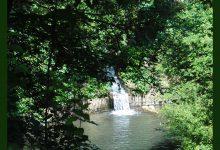 il Parco Arcadia
